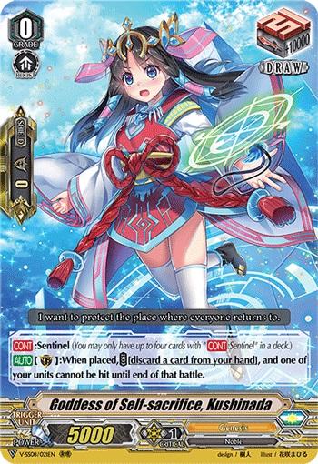 Goddess of Self-sacrifice, Kushinada - V-SS08/021EN - RRR