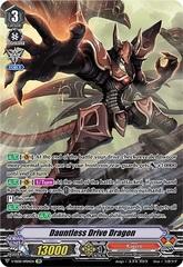 Dauntless Drive Dragon - V-SS08/SP04EN - SP