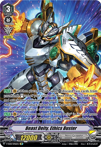 Beast Deity, Ethics Buster - V-SS08/SP06EN - SP