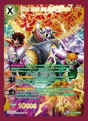 Frieza, Invader from Another Dimension - BT13-063 - SPR