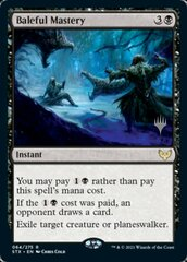 Baleful Mastery - Foil - Promo Pack