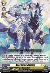 Apex Ruler, Bastion (RRR Foil) - D-SD03/001EN - RRR