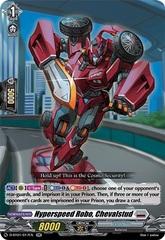 Hyperspeed Robo, Chevalstud - D-BT01/017EN - RR