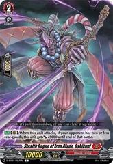 Stealth Rogue of Iron Blade, Oshikuni - D-BT01/057EN - C