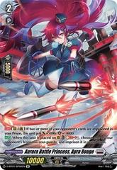 Aurora Battle Princess, Agra Rouge - D-BT01/SP06EN - SP