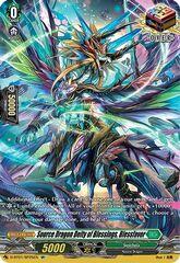 Source Dragon Deity of Blessings, Blessfavor - D-BT01/SP25EN - SP
