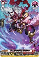 Stealth Dragon, Jaengoku - D-BT01/H09EN - H