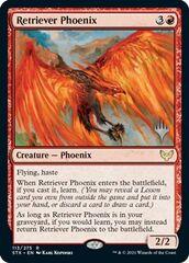 Retriever Phoenix - Promo Pack