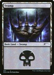 Swamp (557) - Foil