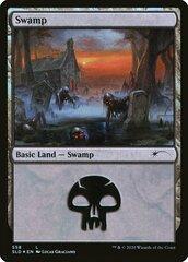 Swamp (558) - Foil