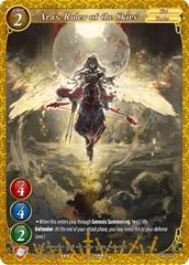 Aras, Ruler of the Skies - 2020GB01-007 - RR