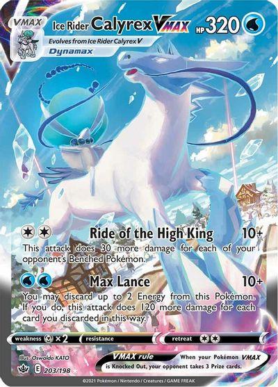 Ice Rider Calyrex VMAX - 203/198 - Secret Rare