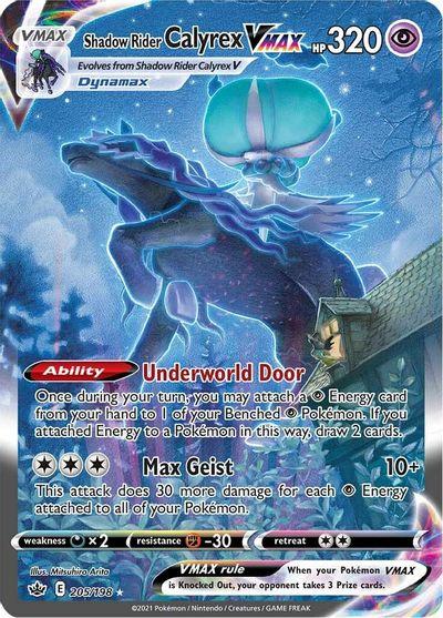 Shadow Rider Calyrex VMAX - 205/198 - Secret Rare