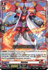 Vairina - D-SS01/001EN - RRR