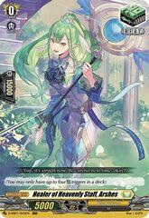 Healer of Heavenly Staff, Arshes - D-SS01/043EN - RRR