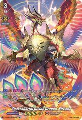 Chakrabarthi Divine Dragon, Nirvana - D-SS01/SP01EN - SP
