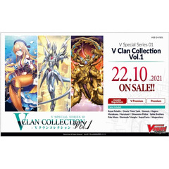 Cardfight!! Vanguard overDress: V Clan Collection Vol.1 Booster Pack