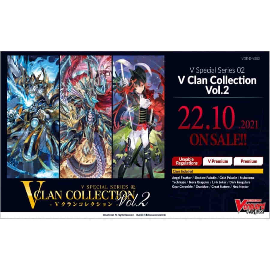 Cardfight!! Vanguard overDress: V Clan Collection Vol.2 Booster Box