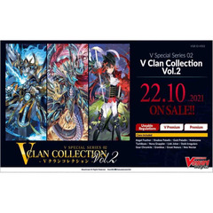 Cardfight!! Vanguard overDress: V Clan Collection Vol.2 Booster Pack