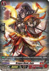 Dragon Monk, Gojo - D-BT02/H08EN - H