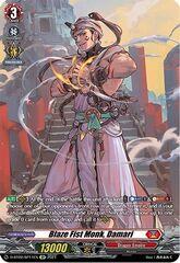 Blaze Fist Monk, Damari - D-BT02/SP11EN - SP