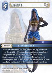 Ananta - 14-097C