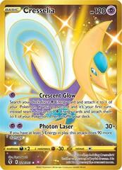 Cresselia - 228/203 - Secret Rare