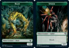 Beast Token (007) // Spider Token
