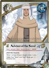 Advisor of the Sand - N-939 - Common - 1st Edition