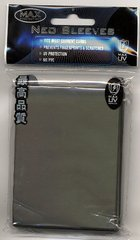 Max UV Protection Tournament Sleeves Grey Alpha (50 ct)