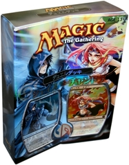 Duel Decks: Jace vs. Chandra (Japanese)