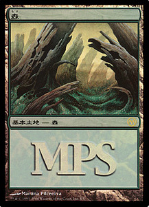 Forest - MPS 2006 Foil