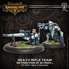 Heavy Rifle Team