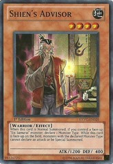 Shien's Advisor - EXVC-EN029 - Super Rare - 1st Edition