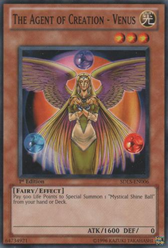 The Agent of Creation - Venus - SDLS-EN006 - Common - 1st Edition