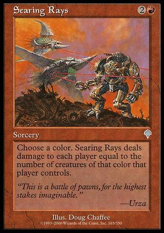 Searing Rays - Foil