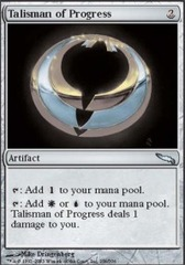 Talisman of Progress - Foil