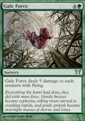 Gale Force - Foil