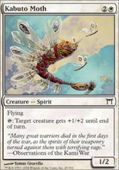Kabuto Moth - Foil