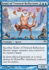 Kami of Twisted Reflection - Foil