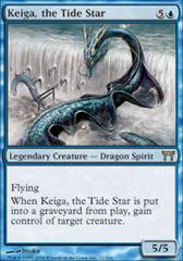 Keiga, the Tide Star - Foil