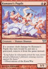 Kumano's Pupils - Foil