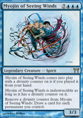 Myojin of Seeing Winds - Foil
