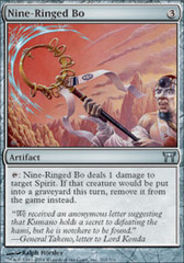 Nine-Ringed Bo - Foil