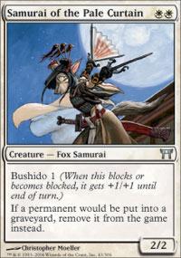 Samurai of the Pale Curtain - Foil