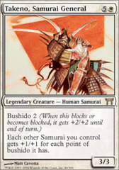 Takeno, Samurai General - Foil