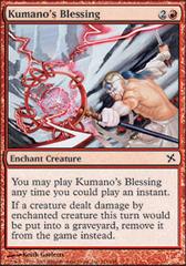 Kumano's Blessing - Foil