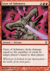 Gaze of Adamaro - Foil