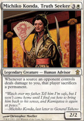 Michiko Konda, Truth Seeker - Foil