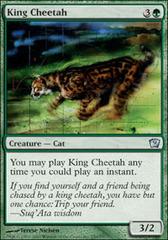 King Cheetah - Foil